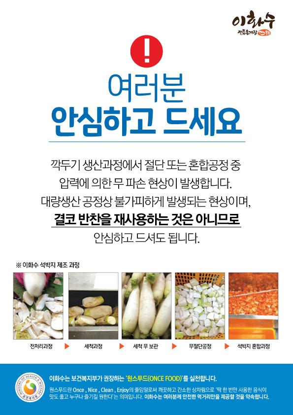 안심pop-01.jpg